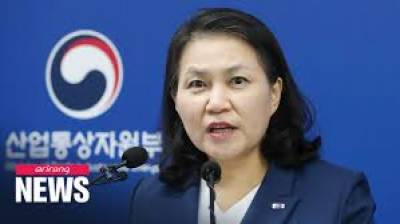 S. Korean trade minister announces bid to become next WTO chief