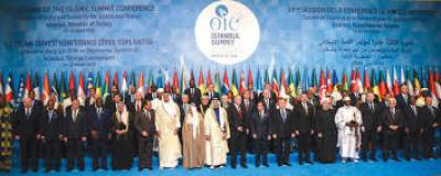 ASEAN coalition supports OIC communique on IOJ&K