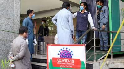 Confirmed coronavirus cases in Pakistan soar to 192,970