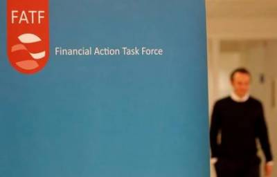 Financial Action Task Force FATF takes decision over Pakistan greylisting