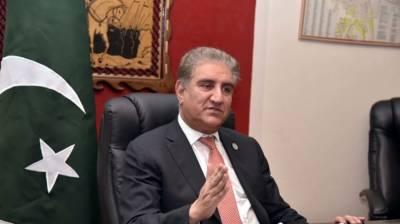 FM calls for providing best training to diplomats