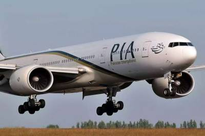 Stunning Revelations, 262 Pakistani Airlines Pilots hold fake and dubious flying licences