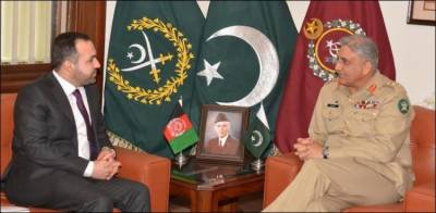 Afghan Ambassador held important meeting with COAS General Bajwa at GHQ