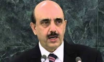 AJK President Masood urges world to listen to screams of SOS from IOJK: