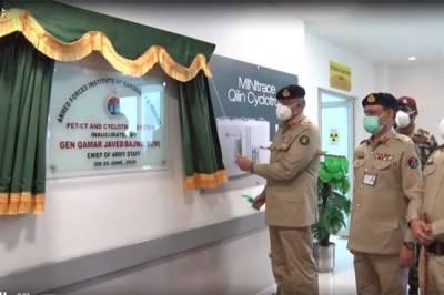 Army Chief inaugurates new medical equipment at AFIRI