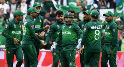 England Cricket Board makes important announcement over visiting Pakistani National Squad
