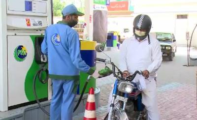 In a worst, PTI government makes huge increase in the petroleum prices across the country