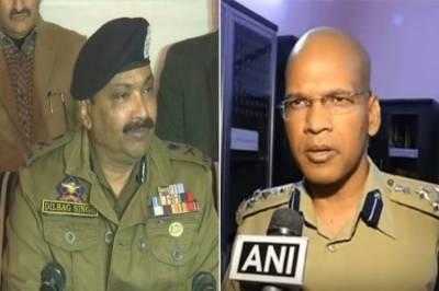 IPS vs IPS In J-K As IGP Basant Rath Files Police Complaint Against DGP Dilbag Singh