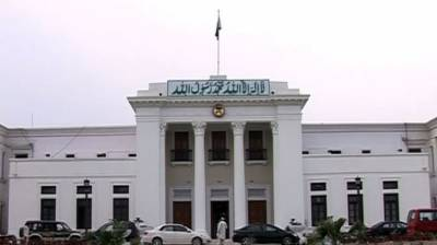 KP Assembly passes budget for next fiscal year