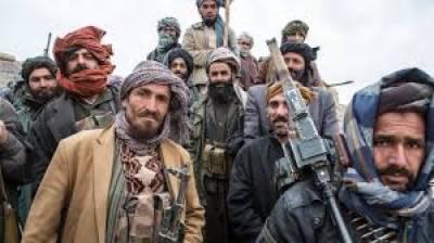 Mortar fire kills five Afghan children