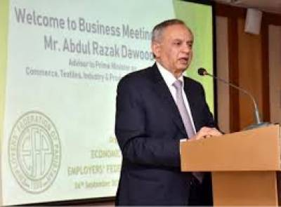 Pakistan diversify its exports into globally competitive engineering products: Razak Dawood