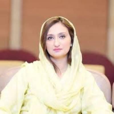 Pakistan successfully eliminates terrorism from its soil: Maleeka