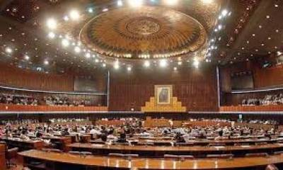 Punjab Assembly approves budget 2020-21; Finance Bill 2020 also approved without amendment; Resolution to use suffix 'Khatam an Nabiyeen' after writing or uttering name of Prophet Muhammad (S.A.A.W.) unanimously adopted