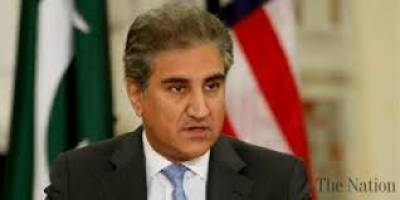 Qureshi phones CSS-qualified Christian girl; welcomes to foreign services