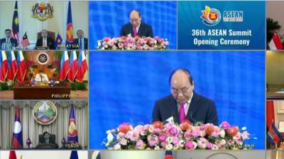 36th Summit of ASEAN opens in Vietnam