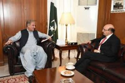 CM and Speaker Punjab discuss overall situation of province