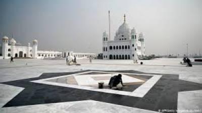 Pakistan to reopen Kartarpur Corridor for all Sikh pilgrims