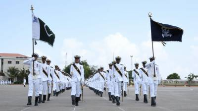 Passing out parade of 113th midshipmen, 22nd SSC course held at PNA