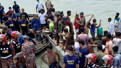 Bangladesh ferry accident leaves 23 dead