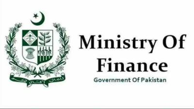 Finance Division rebuts news reports on Audit Report 2019-20