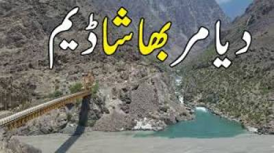 GB Scouts Wing raised for Diamer Bhasha Dam Project security