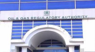OGRA imposes Rs15 million fine on three more OMCs for not maintaining fuel stocks