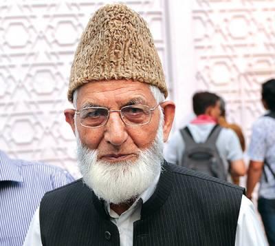 Syed Ali Shah Geelani Quits Hurriyat Conference