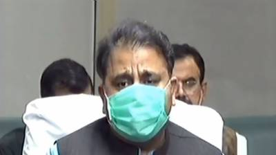 Pakistan producing PPEs as per int'l standard: Fawad