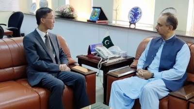 Power Minister, Chinese envoy discuss energy projects