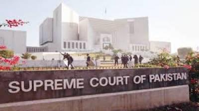 SC accepts Punjab govt's appeal seeking dismissal of Patwari