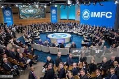 Africa, Asia lead digital financial inclusion: IMF study