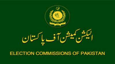 ECP issues posting, transfer orders of 65 officers