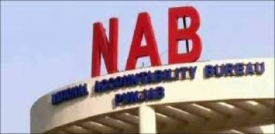 NAB Sukkur decides to file reference against ex Law Minister of Sindh
