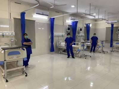 New 50-bed hospital for coronavirus patients established in Karachi