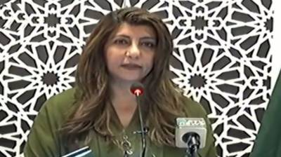 Pakistan condemns continued brutalization of Kashmiris by India in IOJ&K