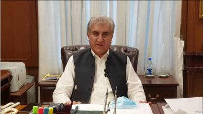 PTI to fulfil its promise for creation of South Punjab: FM