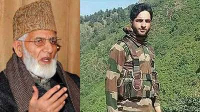 Gilani eulogizes services of martyred youth leader Burhan Wani in ongoing freedom struggle