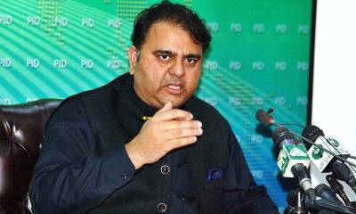 Nawaz Sharif holds unregistered properties in London; says Fawad