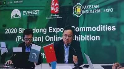 Pakistan, China launch 'Shandong Export Online Fair'