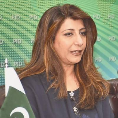 Pakistan rejects Indian MEA Spokesperson's remarks regarding GB elections
