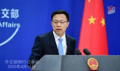 China hopes India to jointly push for de-escalation on border region