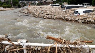 Floods, landslides kill 37 in Japan