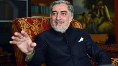FM Qureshi invites Dr. Abdullah Abdullah to pay official visit to Pakistan
