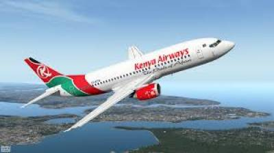 Kenya to reopen to international flights on August 1: president