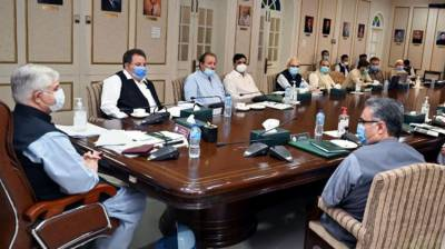 KP CM directs to constitute committee for better management of Auqaf properties