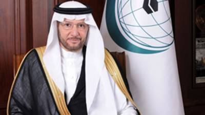 OIC urges all Afghan groups to exercise maximum restraint July 06, 2020