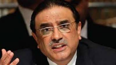 Zardari challenges Park Lane corruption reference