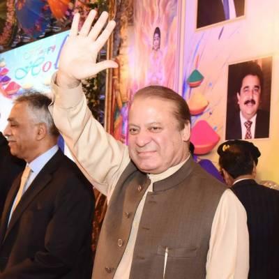 Court summons Nawaz Sharif through advertisement