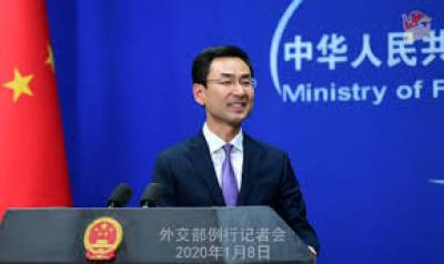 CPEC boosts Pakistan socio-economic development, people wellbeing: China