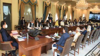 Federal Cabinet meets today to review coronavirus situation
